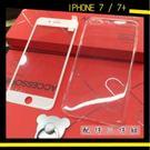 APPLE IPHONE 7 / 7+ 8 / 8+ PLUS 4.7吋 5.5吋 / 禮盒套組 軟殼 手機殼 滿版 鋼化玻璃貼 指環扣 支架