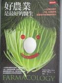 【書寶二手書T1/養生_GDN】好農業,是最好的醫生-一位醫生關於土地、永續農場..._戴芙妮.米勒