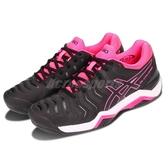 【六折特賣】Asics 網球鞋 Gel-Challenger 11 Clay 黑 粉紅 運動鞋 女鞋【PUMP306】 E754Y9090