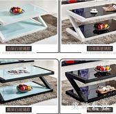 茶幾簡約客廳茶桌黑色鋼化玻璃茶幾餐桌兩用長方形創意小茶幾桌子 ys5880『美鞋公社』