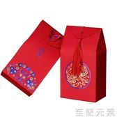 紙盒婚禮用品喜糖盒子創意中國風結婚糖果盒喜糖袋    至簡元素