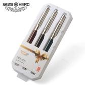 英雄鋼筆官方正品007三支裝老式學生用鋼筆禮盒裝正姿美工成人辦公