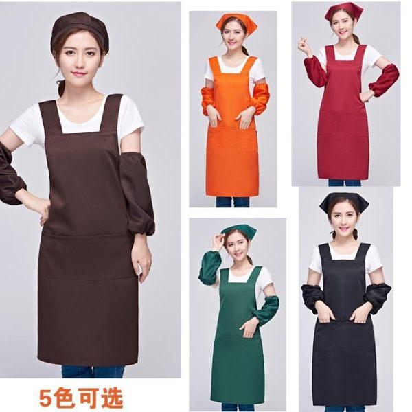 新年鉅惠 超市工作服花店奶茶店咖啡廳烘焙燒烤餐飲圍裙