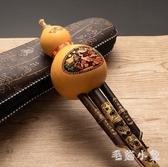 C調葫蘆絲專業演奏型兒童小學生降b初學者入門樂器成人自學零基礎 DJ6012『毛菇小象』