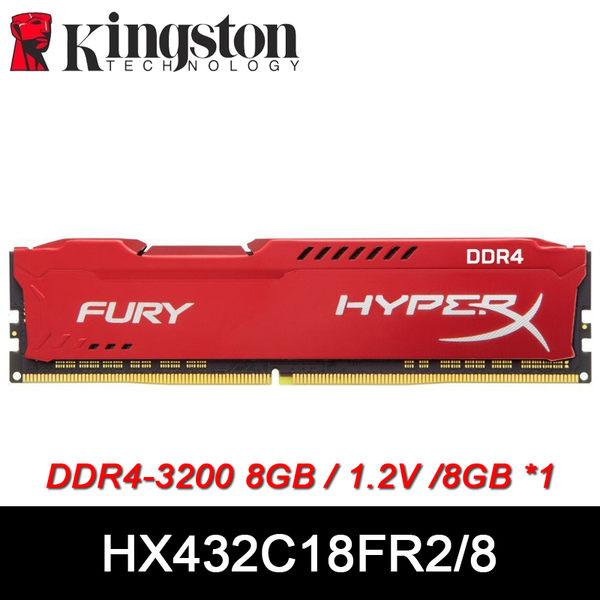 【免運費-限量】Kingston 金士頓 HyperX FURY DDR4-3200 8GB 超頻記憶體(紅) HX432C18FR2/8