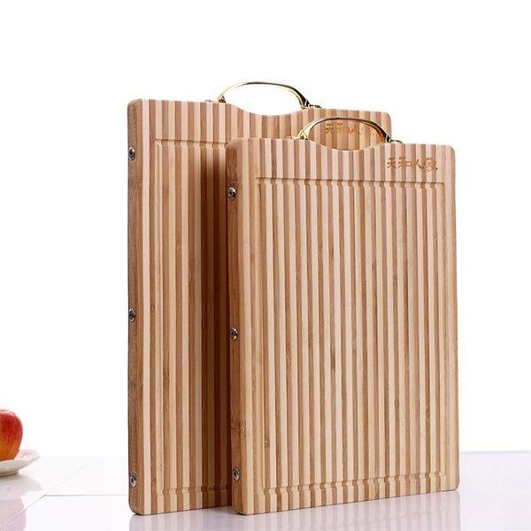廚房家用抗菌加厚竹子沾板PLL4270【男人與流行】