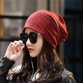 頭巾帽 頭巾女復古包頭帽薄款歐美堆堆帽街頭運動吸汗健身時尚百搭套頭帽 【618 大促】