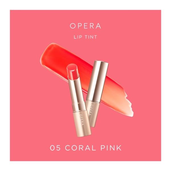OPERA渲漾水色唇膏N-05珊瑚(3.9g)【花嫁唇膏】