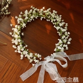 花環頭飾 韓式清新唯美滿天星花環新娘寫真拍照道具頭飾度假海邊發飾花冠 生活主義