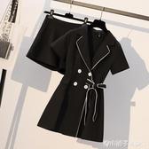 大碼女裝夏裝新款洋氣時髦套裝胖妹妹mm顯瘦遮肚兩件套洋裝 雙12購物節