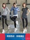 瑜伽服 運動套裝女夏寬鬆速干健身房跑步健...