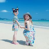 泳衣女親子款泳裝兒童女童可愛連體裙式平角鋼托聚攏顯瘦   非凡小鋪