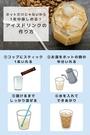 日本【19種口味54本】日本 AGF Blendy 綜合口味咖啡拿鐵 紅茶 沖泡熱飲 飲品 下午茶【小福部屋】