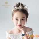 兒童皇冠頭飾公主女童王冠水晶大發箍生日發飾【淘嘟嘟】
