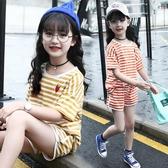 童裝女童2020新款夏裝套裝兒童韓版薄款條紋t恤短褲中大童兩件套