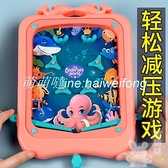 趣味彈珠機兒童益智思維訓練游戲小玩具親子互動【萌萌噠】
