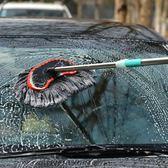 洗車拖把專用洗車刷子長柄伸縮式棉質多功能軟毛汽車擦車刷車工具WY【萌森家居】