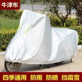 踏板摩托車車罩電動車電瓶車防曬防雨罩防霜雪防塵加厚125車套罩   color shop