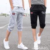 夏天男士休閒七分短褲寬鬆7分學生韓版潮流修身運動褲夏季中褲子