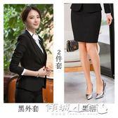 職業套裝女時尚英倫西裝女套裝氣質修身工作服商務小西服
