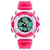 兒童手錶防水夜光小學生手錶男童運動電子錶女童錶《印象精品》p172