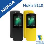 【贈紀念鋼筆+筆記本】Nokia 8110 4G/512MB 2.4吋 智慧手機【葳訊數位生活館】