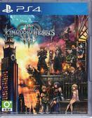 現貨中PS4遊戲 王國之心 3 KINGDOM HEARTS III 日文亞版【玩樂小熊】