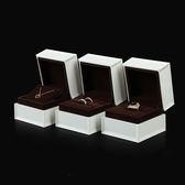 歐式鋼琴烤漆首飾盒戒指盒高檔I家DO耳墜對戒盒吊墜項鍊禮物盒子