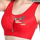 中年媽媽婦女內衣聚攏背心式大碼上托防下垂收副乳胖MM薄款文胸罩 風之海