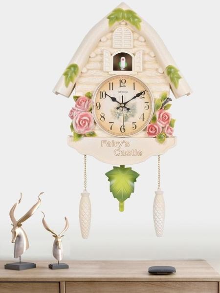 客廳兒童臥室布谷鳥掛鐘報時鐘表個性家用現代創意時尚超靜音時鐘 小山好物