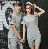 運動套裝 男夏季情侶裝跑步健身休閒運動服女兩件套衣服裝 「繽紛創意家居」