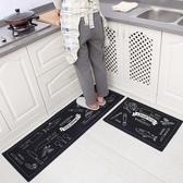 廚房地墊門墊進門地毯臥室門口門廳長條防油腳墊吸水防滑墊子家用HPXW