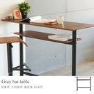 吧檯 吧台桌 餐桌  辦公桌【H0052】格雷設計120cm雙層吧台桌(木) MIT台灣製 完美主義