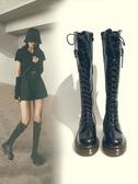 騎士靴女系帶高長筒馬丁靴女顯瘦2020年新款冬加絨百搭中厚底長靴
