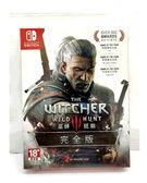 任天堂 Switch 巫師 3 狂獵 中文版 年度完全版