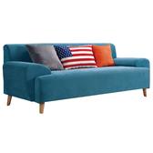 【采桔家居】包爾傑 時尚絲絨布三人座沙發椅