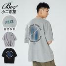 短T恤 MIT韓版FLD英文印花五分袖短袖上衣【NW621023】