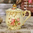 設計師美術精品館友來福 馬克杯帶蓋勺 歐...
