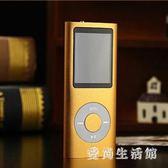錄音筆 播放器有屏迷你運動跑步學習英語聽力隨身聽 AW4194『愛尚生活館』