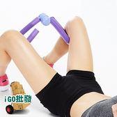 ❖限今日-超取199免運❖美腿健身器 夾腿器 瘦腿器 腿部訓練器 美腿器 健身器【TPS002】