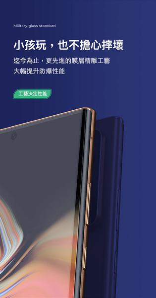 Benks Note 20 Note 20 Ultra+ 隱形膜 3D全玻璃滿版保護貼 XPRO+ 螢幕保護貼 螢幕保貼