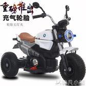 兒童摩托車 兒童電動摩托車三輪超大號3-9歲寶寶小孩三輪車玩具可坐人充電 非凡小鋪 igo