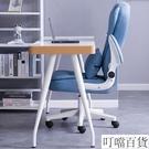 電腦椅家用會議辦公椅升降轉椅職員學習學生座椅簡約凳子靠背椅子 叮噹百貨