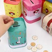 存錢罐 兒童存錢罐迷你卡通可愛男女孩幼兒園獎品開學禮物創意零錢儲蓄罐 夢藝家