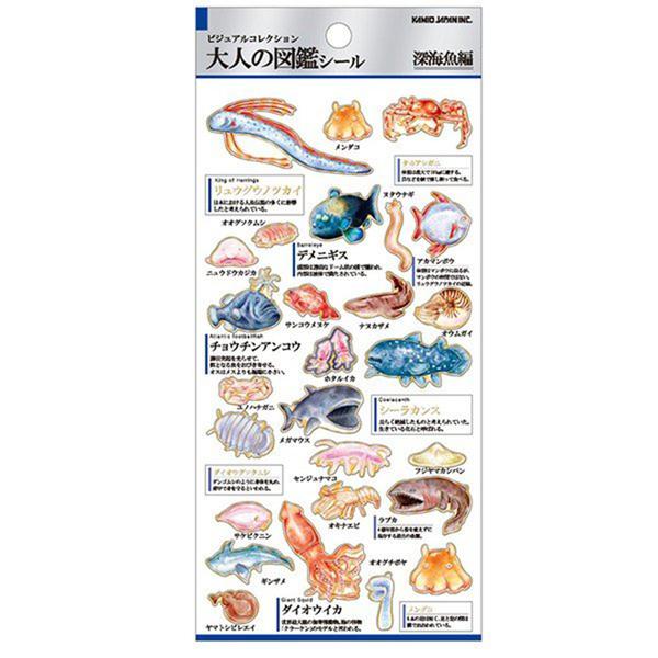 Kamio 日本製金箔壓印造型貼紙 大人的圖鑑 深海魚篇_KM21387