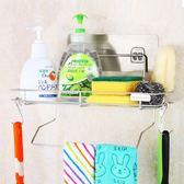 廚房不銹鋼掛籃瀝水籃水槽水池收納置物架瀝水架海綿洗碗布抹布架