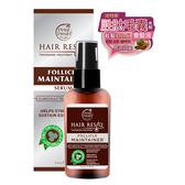 [效期2020/11]美國沛特斯胜肽毛囊育髮液(夜用)60ml