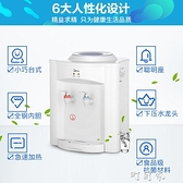 Midea/美的臺式飲水機MYR720T迷你家用制熱小型溫熱速熱飲水機YYP 【快速出貨】