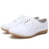 2020春季新款牛筋女鞋小白鞋軟底小皮鞋休閒鞋平底百搭女單鞋-米蘭街頭