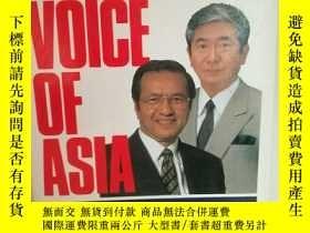 二手書博民逛書店The罕見Voice of Asia Two Leaders D